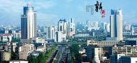 荆州市中意金桥信息总部展望2019年