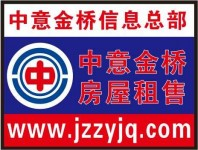 荆襄河小区 2室 60㎡ 42.8万 精装修